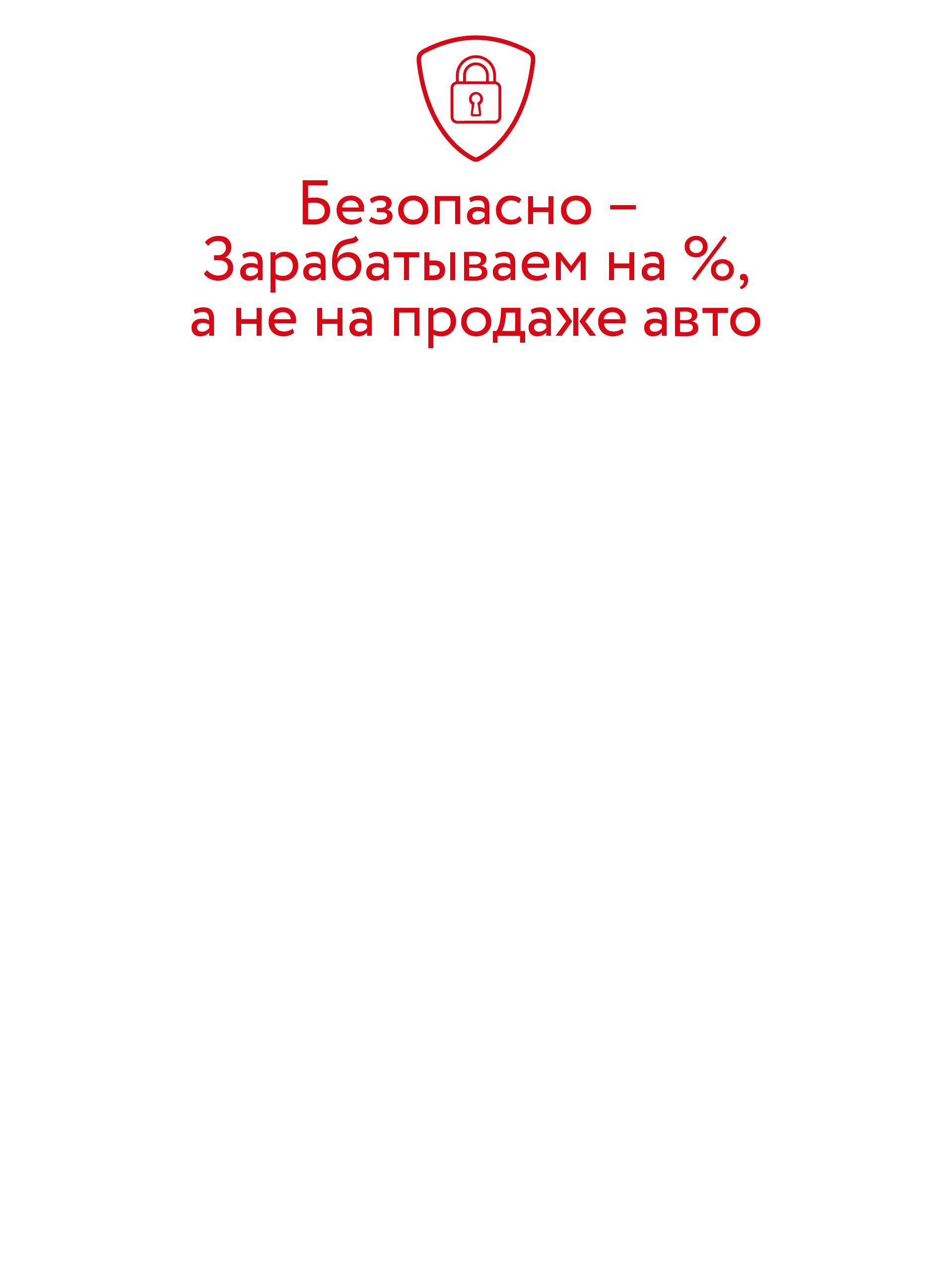 онлайн кредит в украине