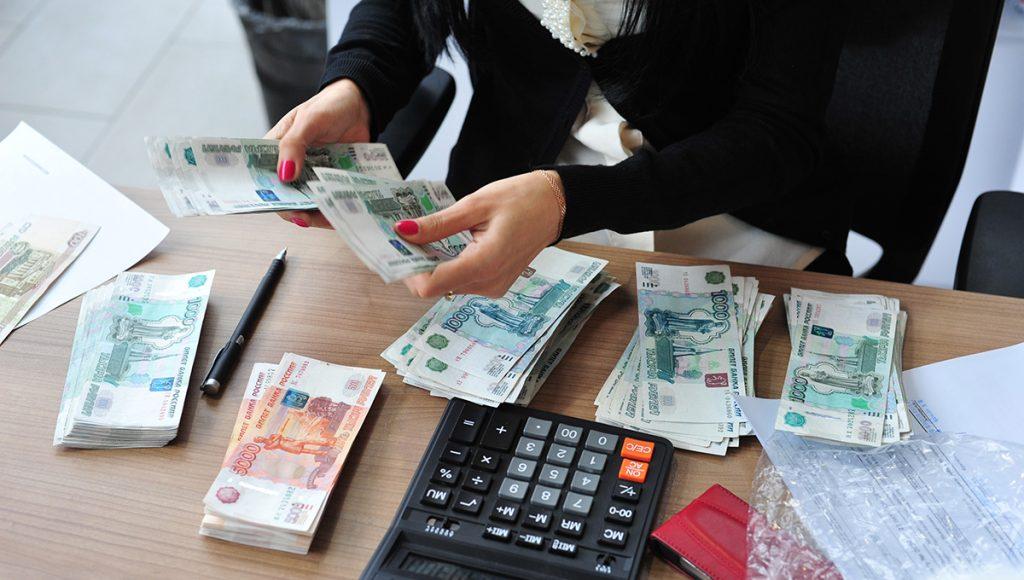 Как ломбард дает деньги под залог банки автомобили залог