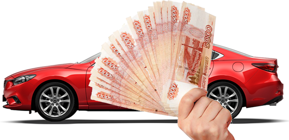 Заложите машину в ломбард купить шевроле каптива в автосалонах москвы